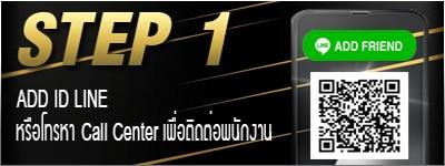uwin789_step1