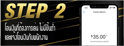 uwin789_step2